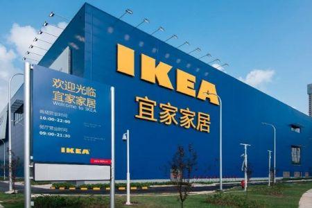 宜家将在菲律宾建全球最大店 数字电能表